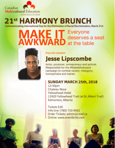 Harmony Brunch
