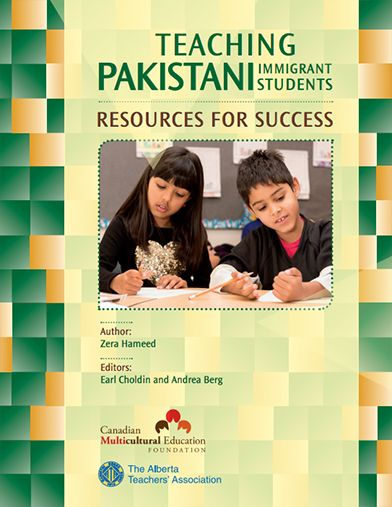 Students from Pakistani Families
