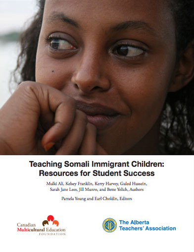 Teaching Somali Immigrant Children Resouces for Student Success